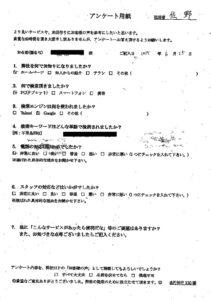 鯖江市にて原付バイクの回収処分のご依頼 お客様の声