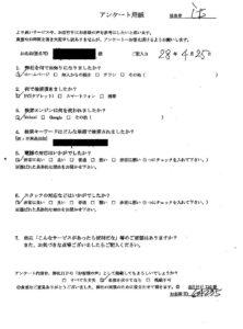 福井市にて一軒家の片付け整理のご依頼 お客様の声