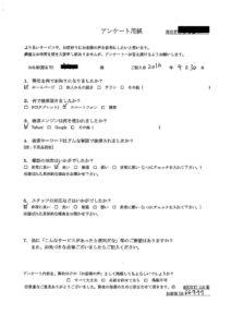 福井市にて、小型家電、雑誌など回収のご依頼 お客様の声