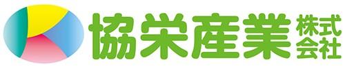 協栄産業株式会社/本社