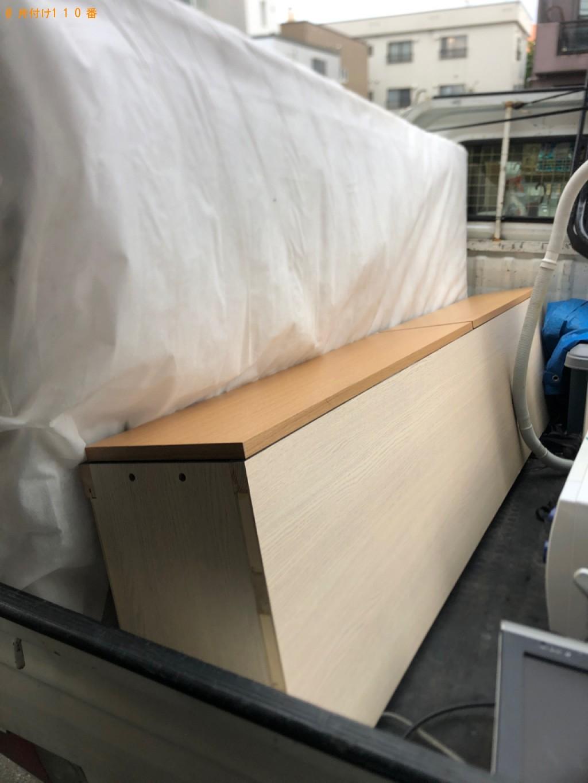 【勝山市】マットレス付きシングルベッドの回収・処分ご依頼