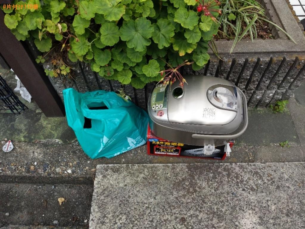 炊飯器、車用バッテリー充電器、アンクルリストの回収・処分ご依頼