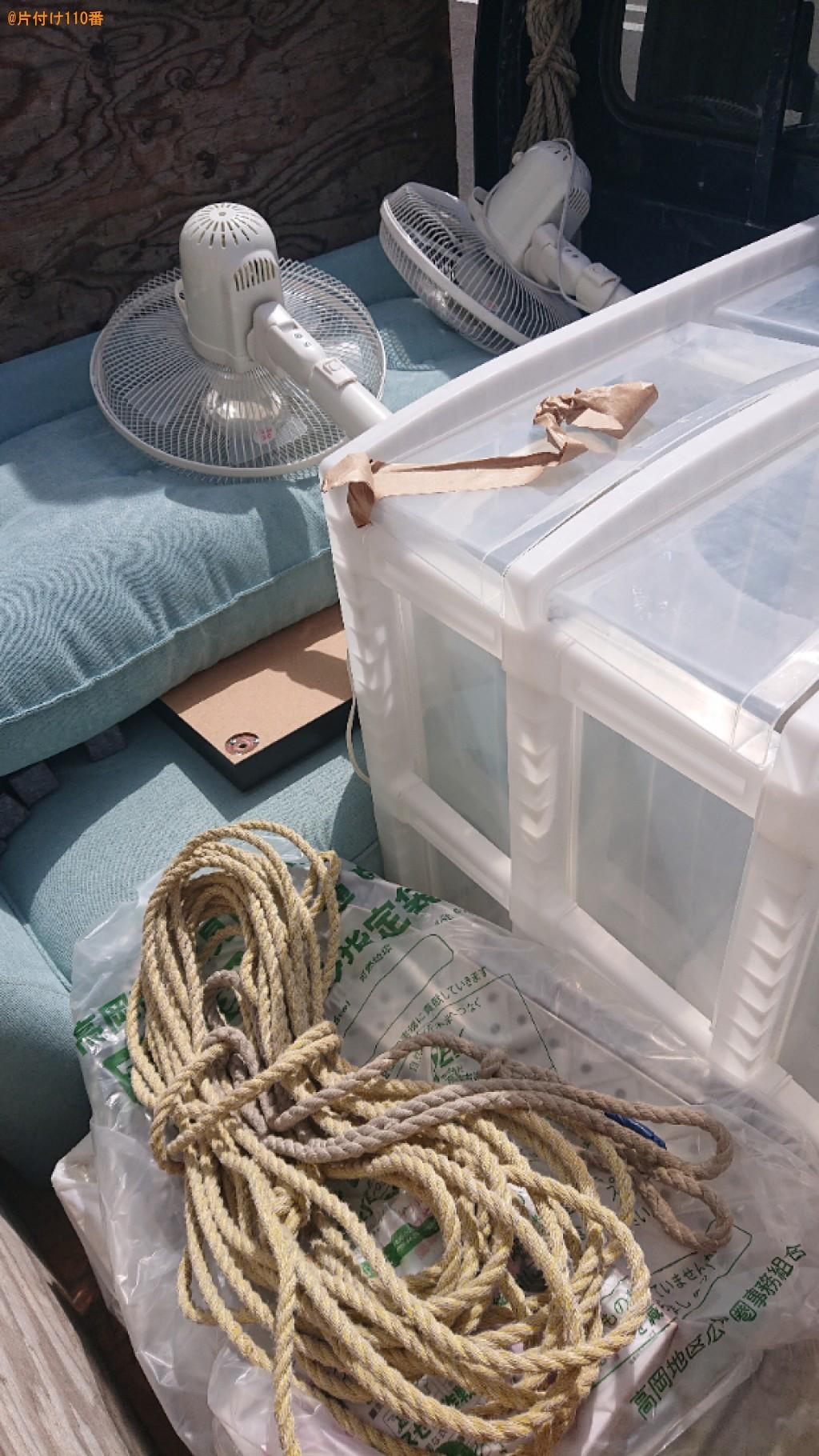 【大飯郡高浜町】二人掛けソファー、衣装ケース、扇風機等の回収